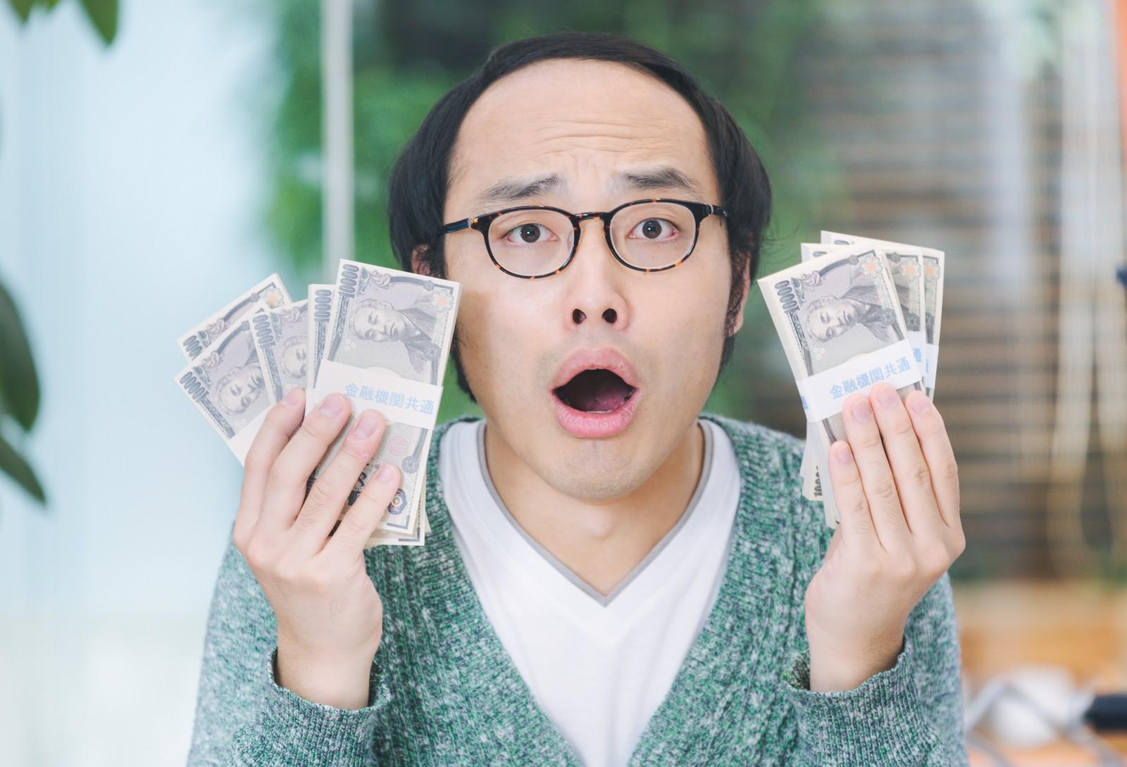 アフィリエイトで稼ぎたい金額。収入はどのくらい欲しい?