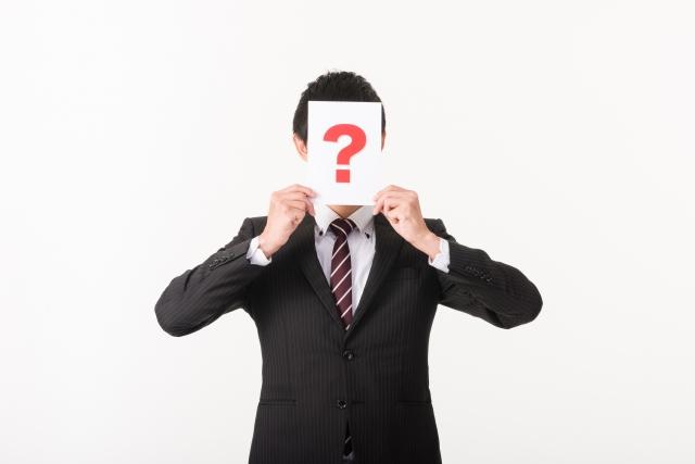 向いてる仕事がわからない時の適職の見つけ方。自分に合った転職先を探そう。