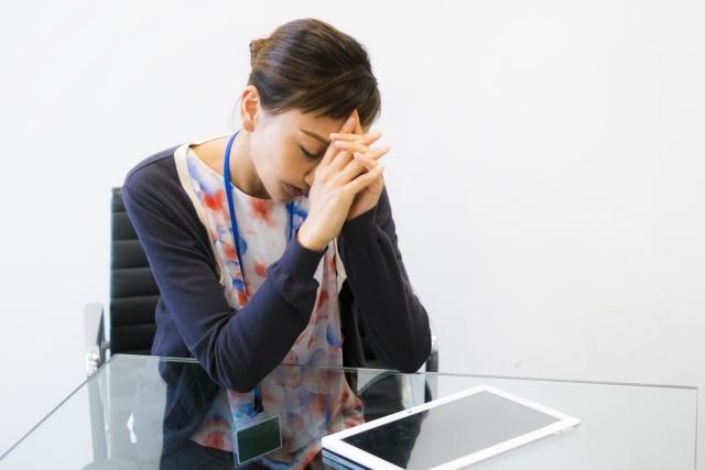 人数が少ない職場は人間関係が難しい。少人数の職場が合わない時の対処法