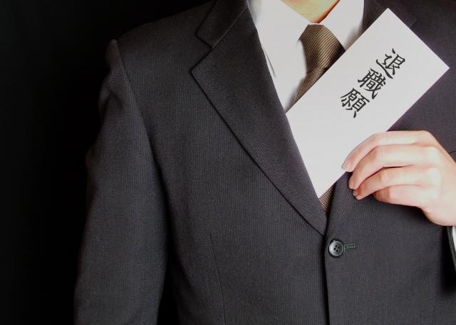 退職を伝えるときの言い方とは?円満退職のための正しいマナー
