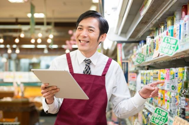 スーパーの店長が辛くて辞めたい。経験を活かしてキャリアアップする方法