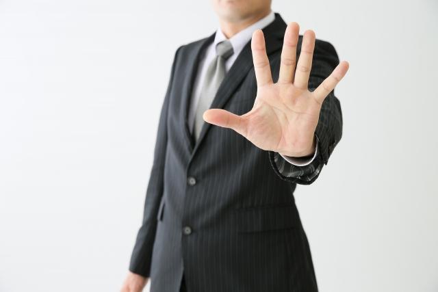 社員が少ない会社は離職率が高い!従業員が多い会社を勧める理由とは