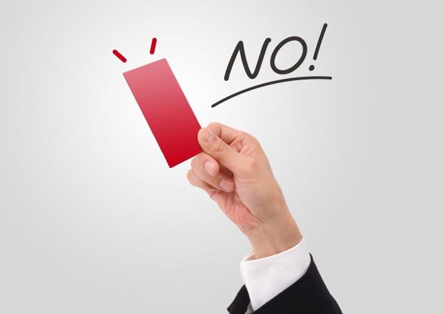 逆パワハラへの適切な対策とは?部下からの暴言や無視への4つの対処法
