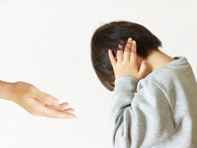 不登校の原因がわからない場合の対処法。無理に原因を突き止めないで!