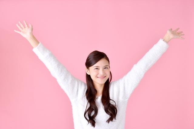 人生をもっと楽しもう!自分の手で幸せを作り出すコツをとは?