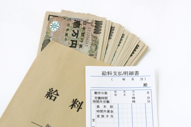 給料が遅れるのは危険なサイン?給料遅延があった場合の対処法を解説