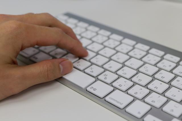 高校生からはじめるプログラミング学習法を詳しく解説。