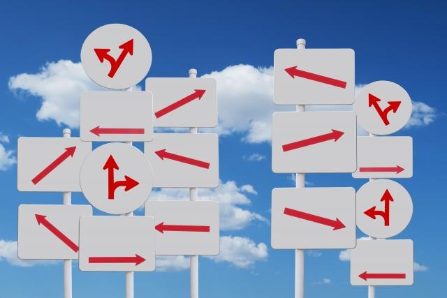 会社の方針が頻繁に変わるのは危険信号?迷走している場合は早めの転職を。