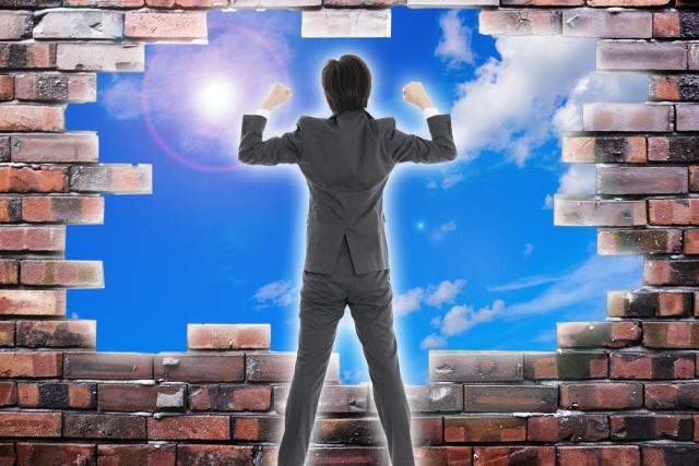 メンタルが弱すぎる自分を変える方法。生きづらい人生から脱出しよう!