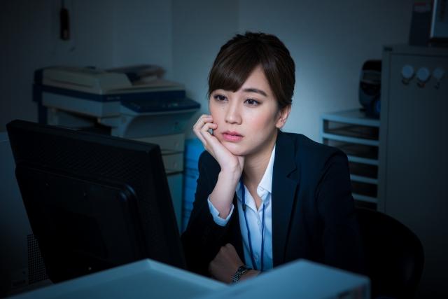 営業事務の仕事が辛いと言われる4つの理由。転職も視野に考えてみよう。