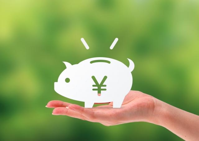 貯金できない主婦必見!貯蓄ができるようになる為の5つの改善ポイント。
