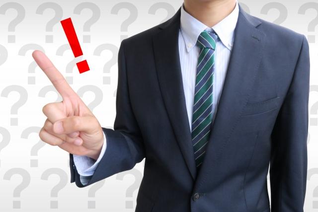 副業禁止の公務員でもFXの取引は可能なのか?処分対象になる危険性も。