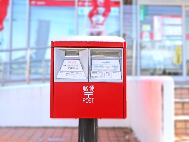 郵便局の仕事がきついと言われる理由。離職率の高い局員から早めの転職を!