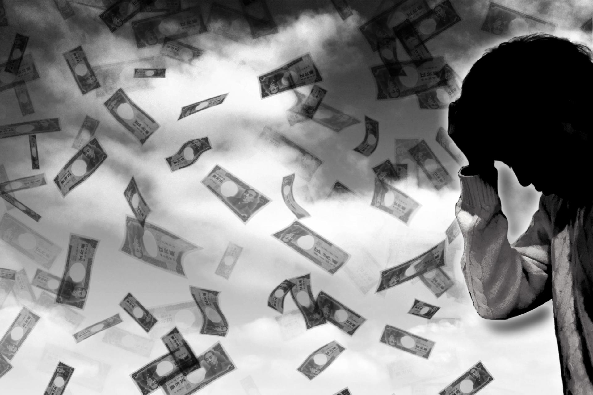 FXは儲からない仕組みなのか?勝てない原因と儲かるための方法とは。