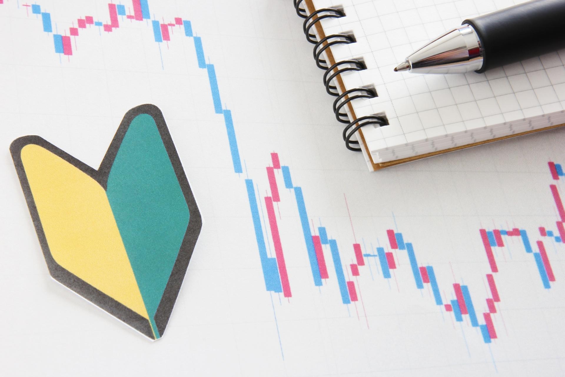 FXのフラッグ・ペナントのチャートパターンとは?判断基準や取引方法を解説