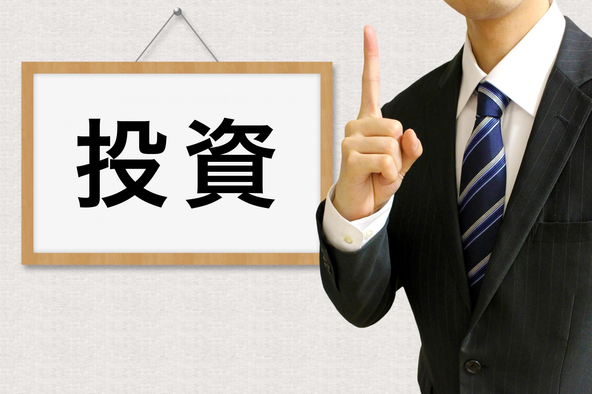 証券会社(株式投資)の口コミ・アンケート結果。生の評価・評判を見てみよう!
