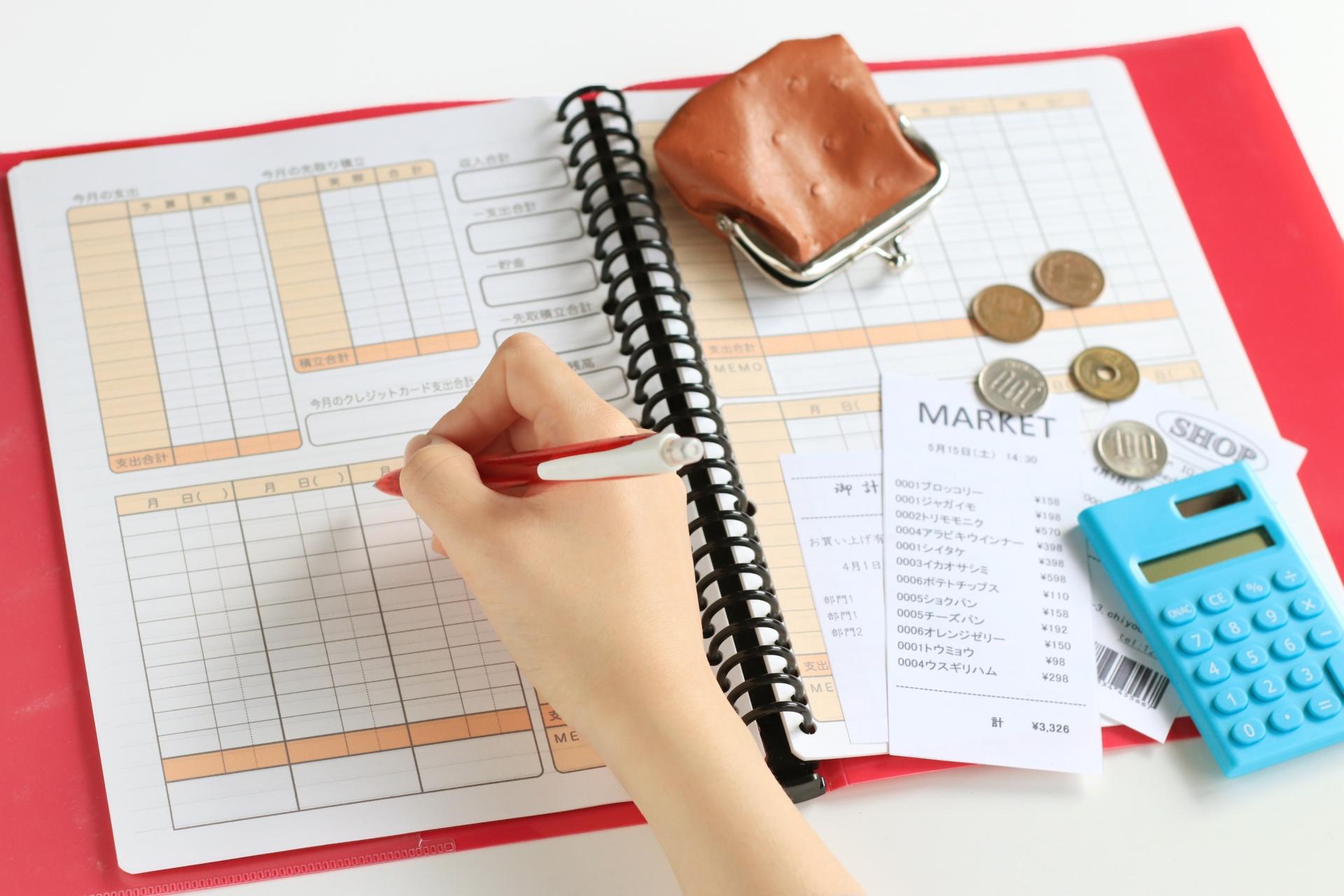 節約したいなら家計簿は必須?お金が貯まる家計簿と続けるポイントを紹介