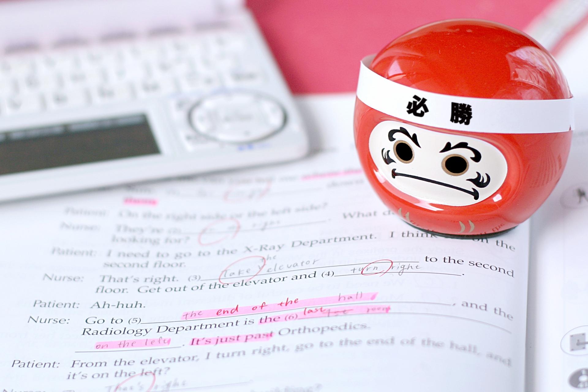 勉強のやり方次第で全国模試1位も夢じゃない!トップを目指す勉強法とは。