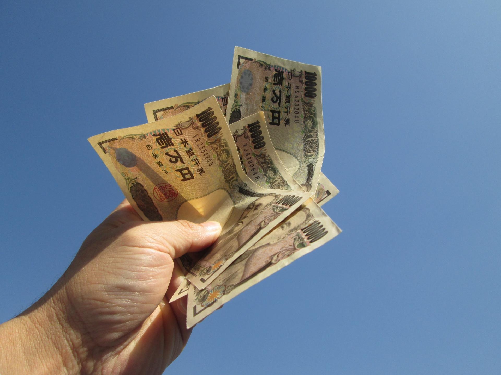 FXを始めるための種銭の作り方。投資資金を簡単に用意できる方法。