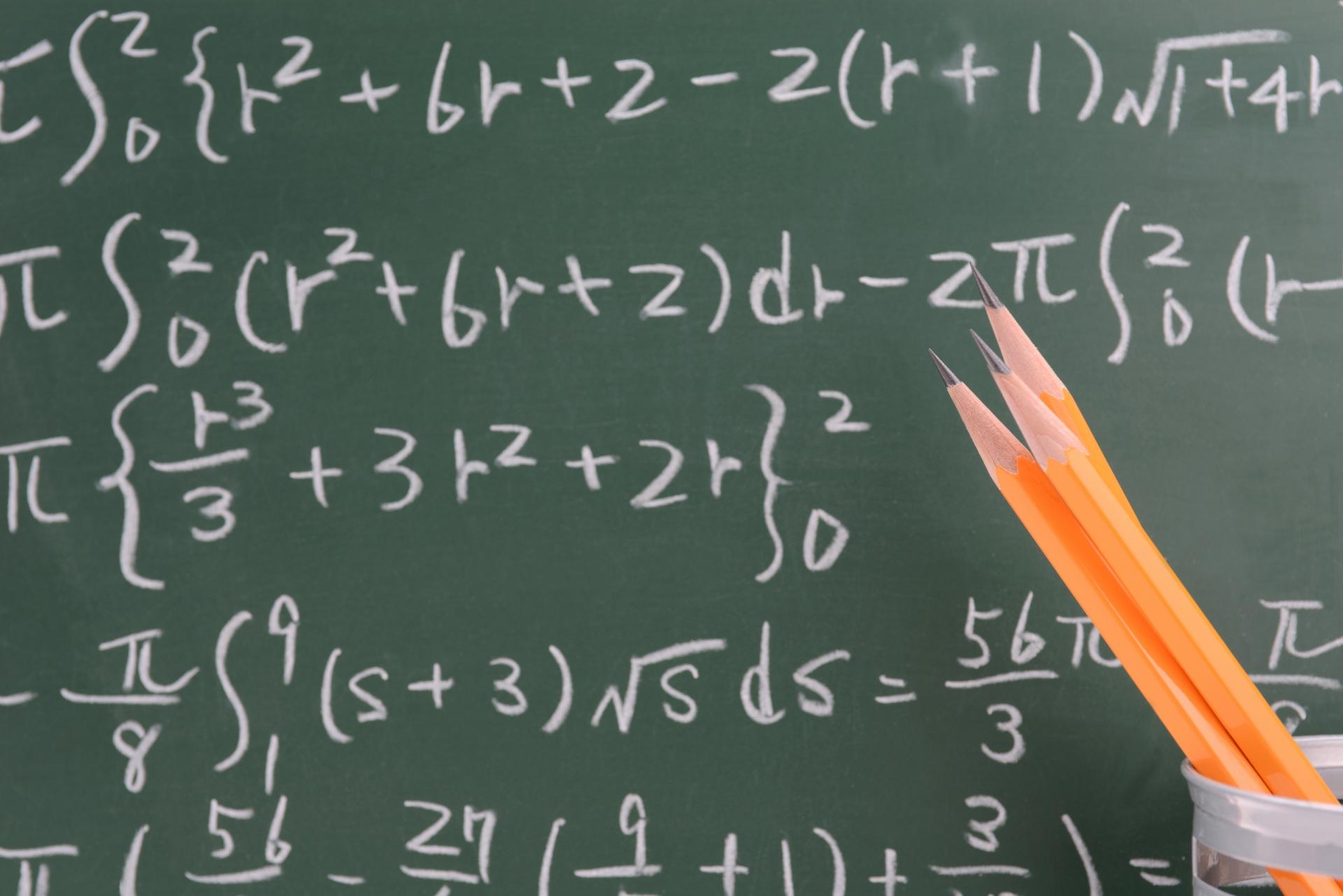 教育関連の仕事から異業種への転職したい。教育業界と一般企業の違いとは