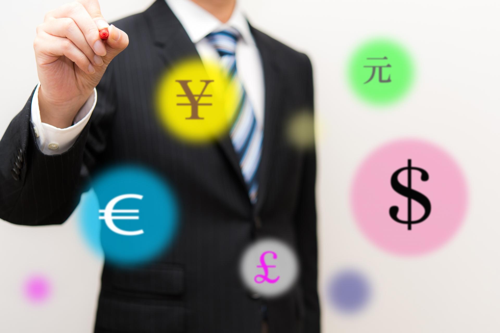 ポンドドル(GBP/USD)の特徴。値動きの傾向と取引する時の注意点。